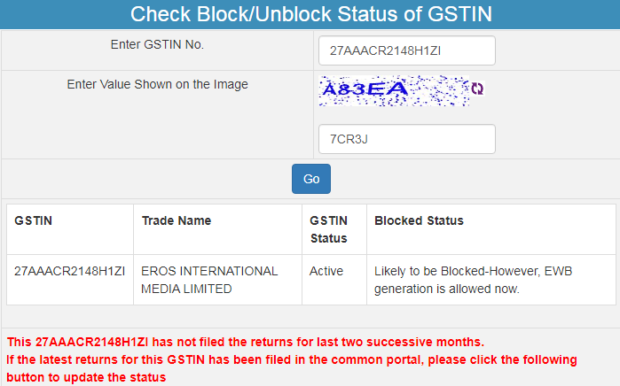 Check Block/Unblock Status of GSTIN for EWay Bill generation