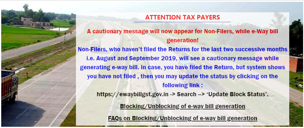How to unblock your GSTIN for EWay Bill Generation